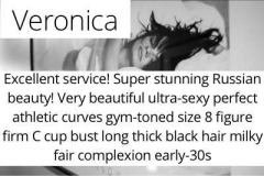 veronica-roster